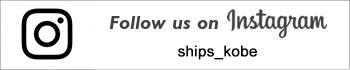 followus_ships_kobe
