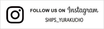instagram_shipsyurakucho