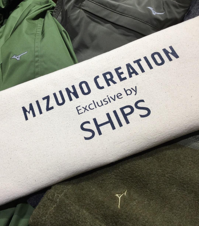 mizuno creation ships
