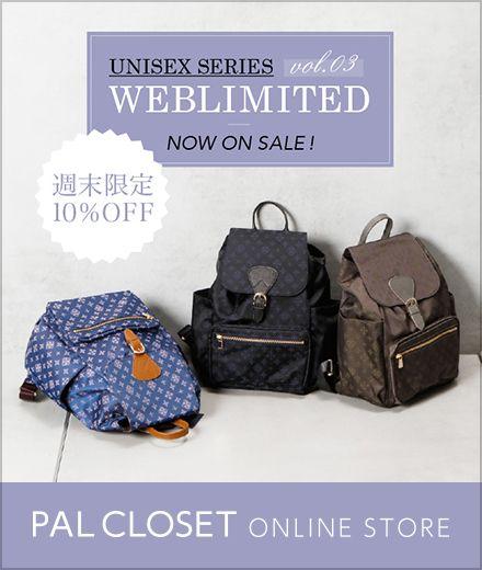 Unisex series