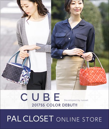CUBE 2017SS COLOR