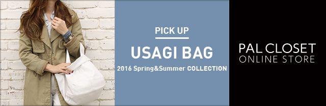 USAGI bag