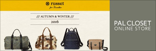 russet for Traveller新作