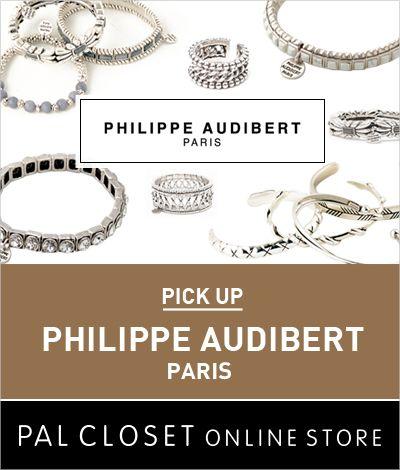 PAPILLONNER(パピヨネ)公式通販サイト