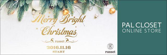 Merry Bright Christmas!!