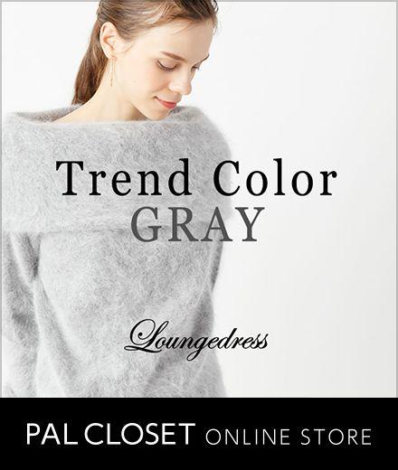 Loungedress(ラウンジドレス)   PAL CLOSET   GRAY