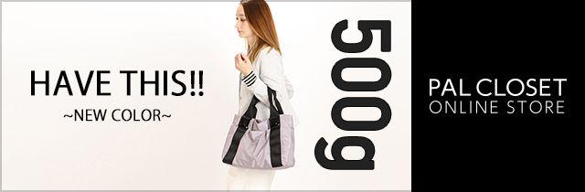 500g bag
