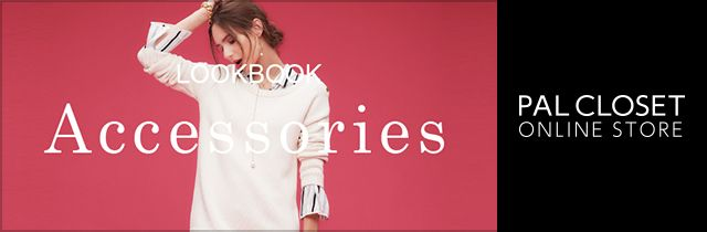 Loungedress(ラウンジドレス) | PAL CLOSET | 【LOOK BOOK】Accessories