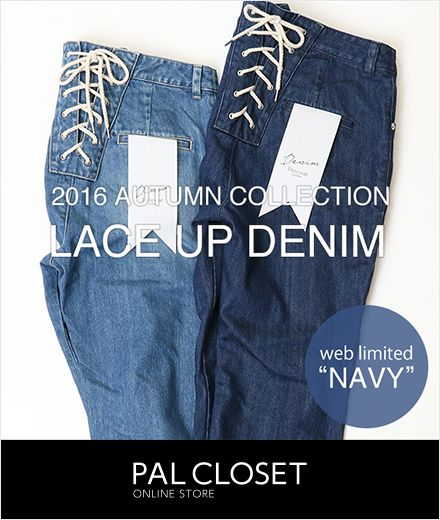 LACE UP DENIM