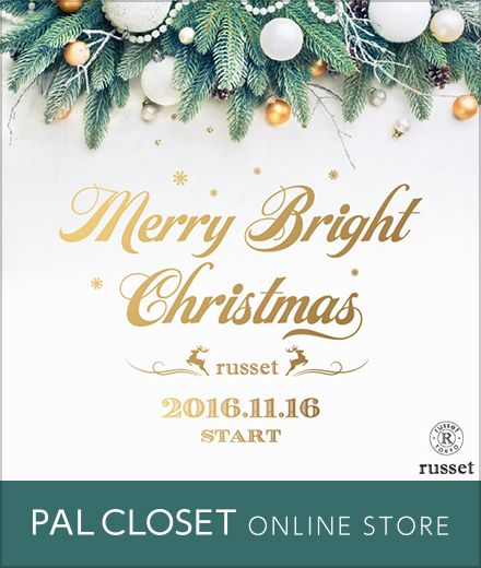 Merry Bright Christmas!!