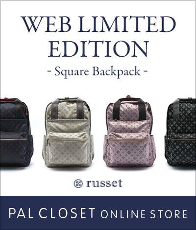 WEB限定スクエア型バックパック