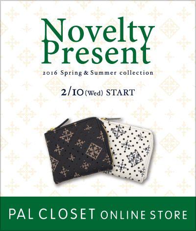 Novelty Present