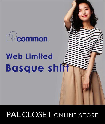 common.
