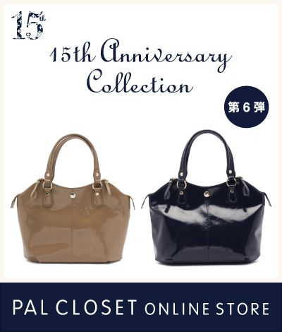 15th Anniversary Collection 第6弾