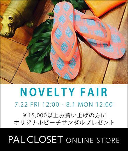 ear PAPILLONNER(イア パピヨネ)公式通販サイト