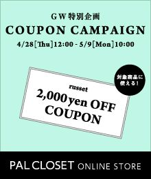 COUPON CAMPAIGN