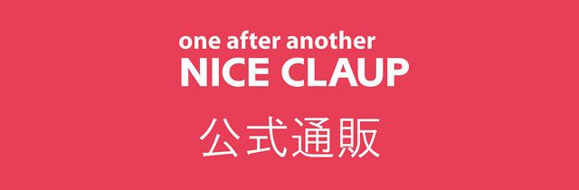 ワンアフターアナザーナイスクラップ|one after another NICE CLAUP 公式通販