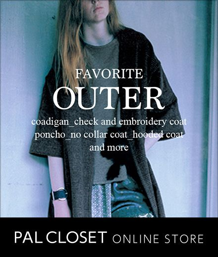 FAVORITE OUTER