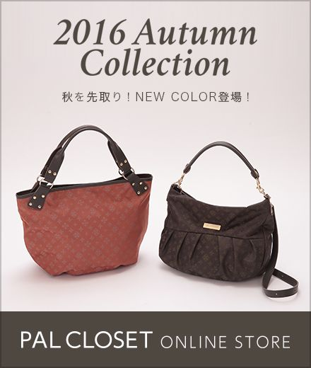 2016 AUTUMN&WINTER NEW COLORS