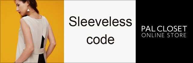 Loungedress(ラウンジドレス) | PAL CLOSET | スリーブレスコード