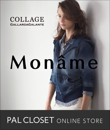 COLLAGE GALLARDAGALANTE(コラージュ ガリャルダガランテ)公式通販サイト