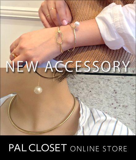 Loungedress(ラウンジドレス) | PAL CLOSET | 新作アクセサリー