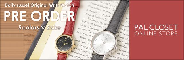 Original Wrist Watch