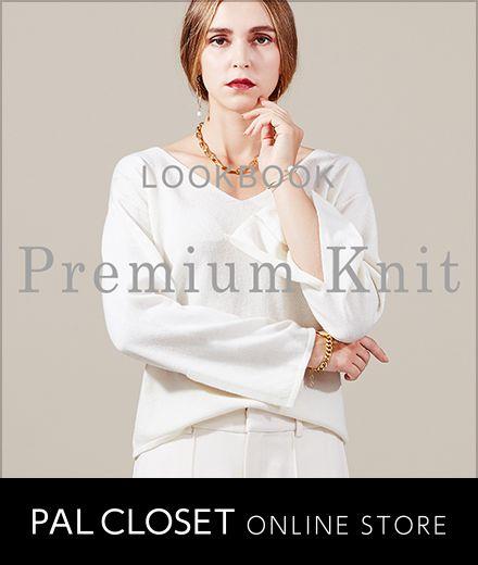 Loungedress(ラウンジドレス)   PAL CLOSET   LOOKBOOK Premium KNIT