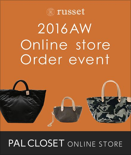 2016AW Online store Order event